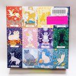 Cat Zodiac- 500 Piece Jigsaw Puzzle
